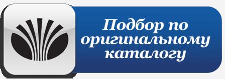 Регистрация в каталогах Тюмень xrumer 2.9 не отправляет новости че делать